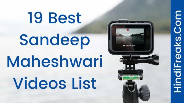 Best Sandeep Maheshwari Videos List