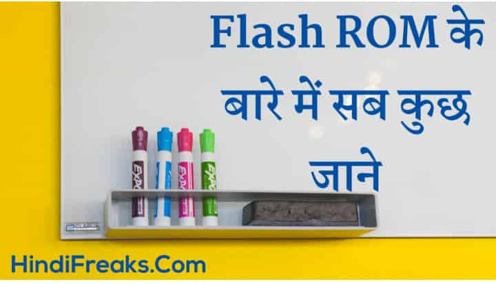 Flash ROM Kya Hai Meaning of Flash PROM in Hindi