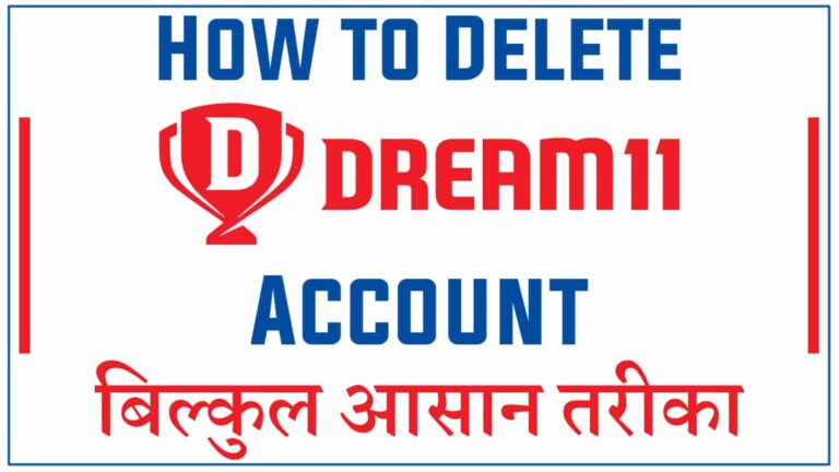 How to Delete Dream11 Account Permanently Hindi