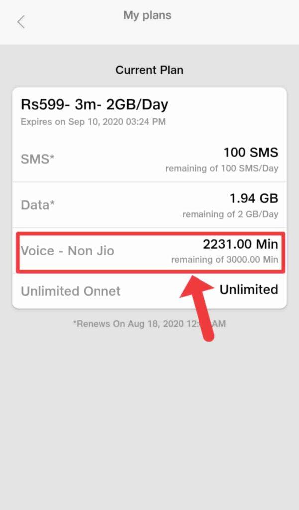 Jio to Non Jio FUP Minutes