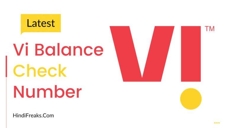 Latest-Vi-Balance-Check-Number