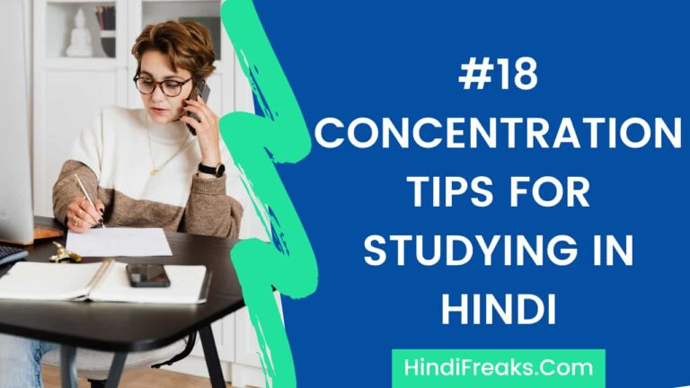 Concentration Tips for Studying in Hindi