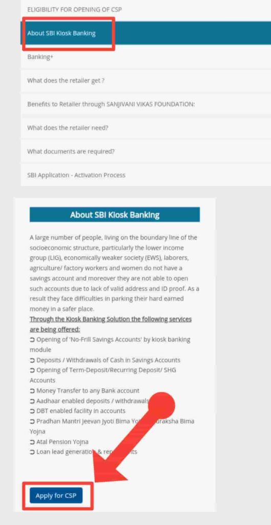 Sanjivani Apply for CSP Page