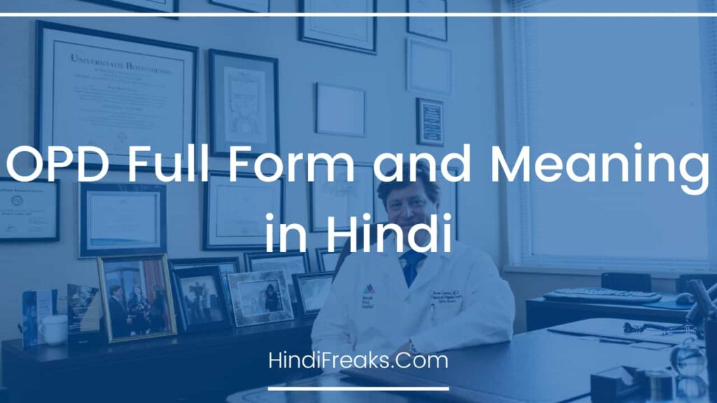 OPD Full Form and Meaning in Hindi