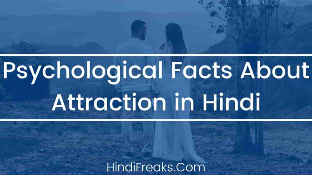 Psychological Facts About Attraction in Hindi