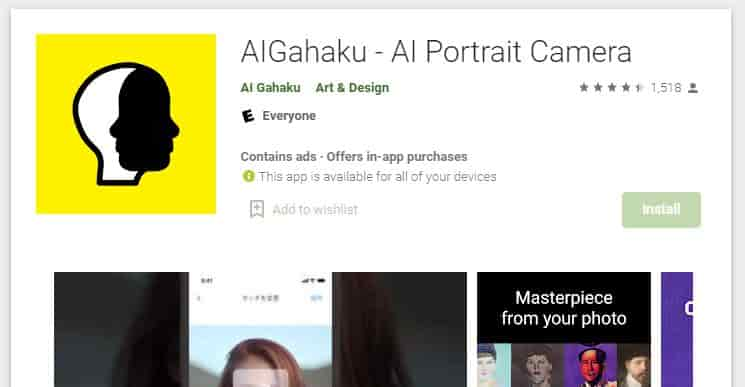 AI-Gahaku
