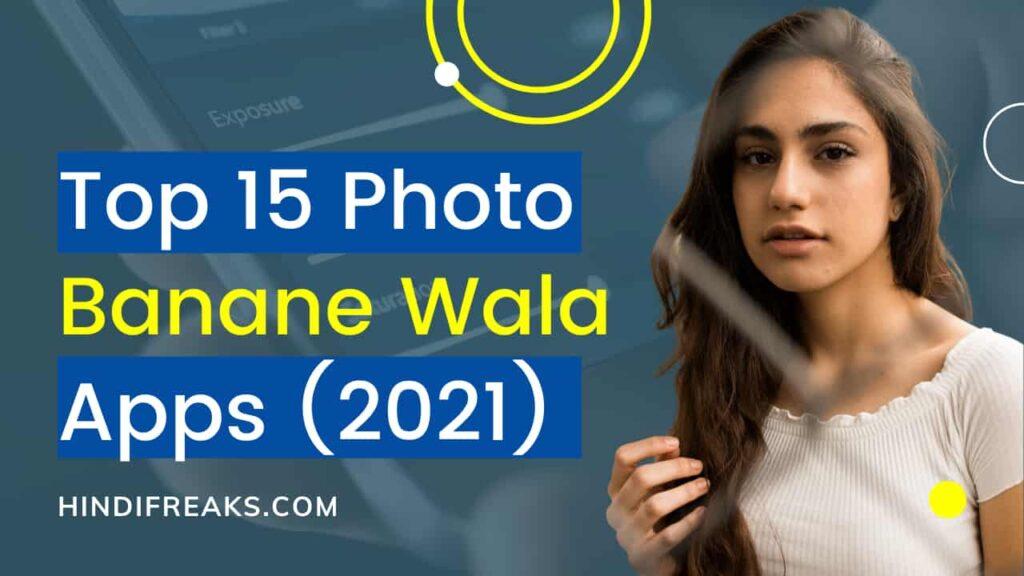 Photo-Banane-Wala-Apps